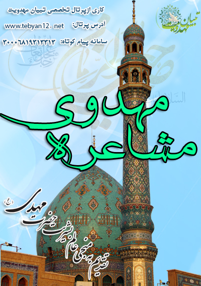 http://www.zahra-media.ir/wp-content/uploads/2015/01/cover1.png