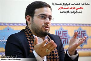 http://media.shabestan.ir/medium_photo/1394/08/12/IMG09394124.JPG
