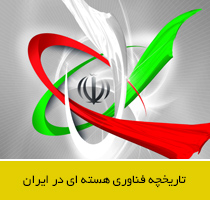 http://rasekhoon.net/_files/images/advertise/iran-01.jpg