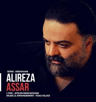 http://dl.pop-music.ir/images/Mehr92/alireza-assar.jpg