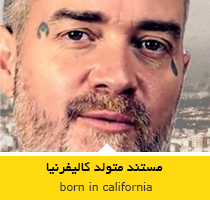 http://www.rasekhoon.net/_files/images/advertise/born-in-california.jpg