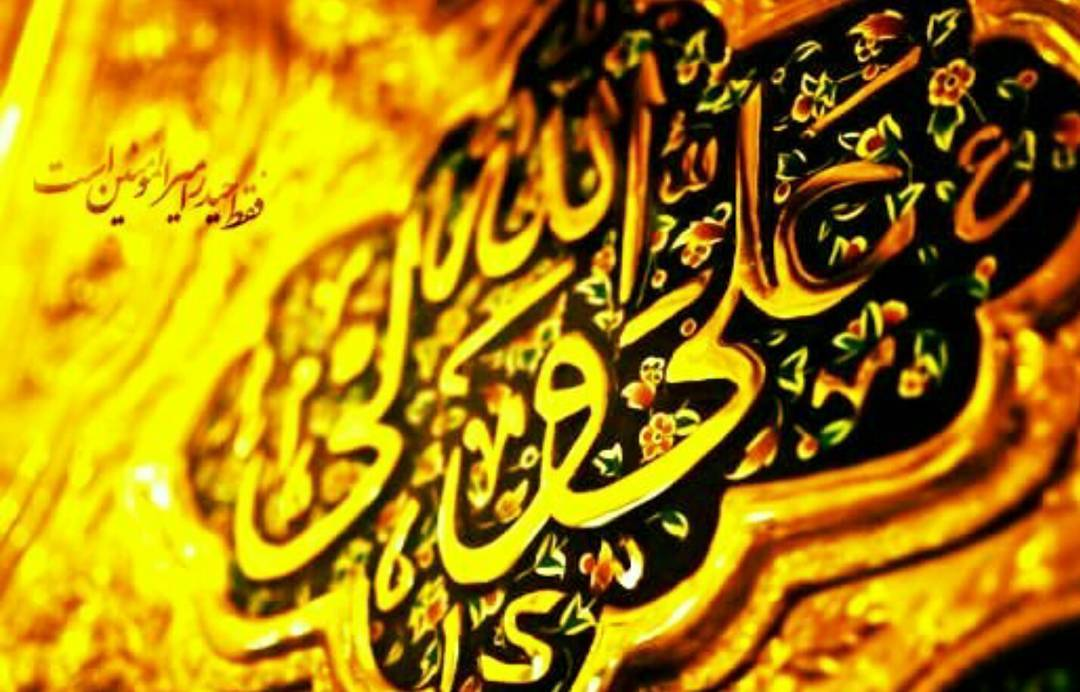 http://dl12.nasrtv.com/uploads/video/images/shots/imamali.fa-L.mp4.jpg
