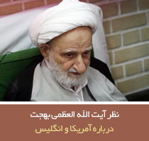 http://rasekhoon.net/_files/images/advertise/BAHJAT11.jpg