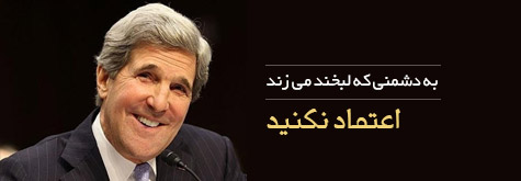 http://rasekhoon.net/_files/images/slider/John-Kerry.jpg