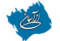 http://azaseman.ir/uploads/video/200logo.jpg