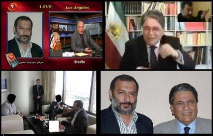 فیلم مستند الماسی برای فریب / جزئیات نفوذ دستگاه امنیتی ایران در اپوزیسیون خارجنشین