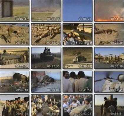 فیلم مستند عملیات مرصاد / شکست مفتضحانه منافقین در عملیات فروغ جاویدان / قسمت اول