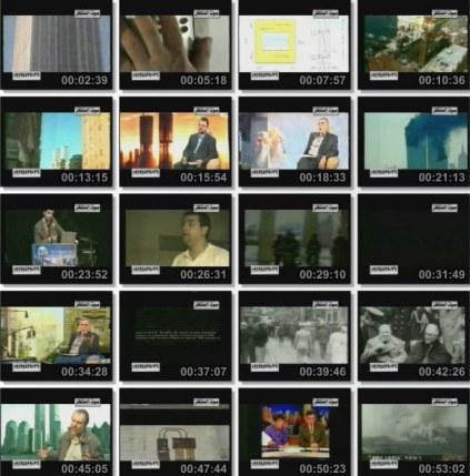 مستند دروغ بزرگ / بررسی حادثه یازده سپتامبر