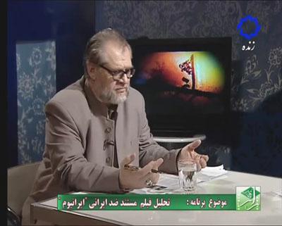 تحلیل فیلم مستند ضد ایرانی ایرانیوم / دکتر فواد ایزدی / برنامه راز