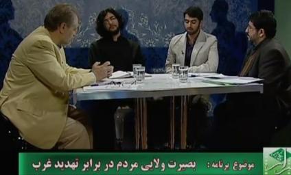 تحلیل فیلم مستند یزدان تفنگ ندارد / دکتر فواد ایزدی / برنامه راز