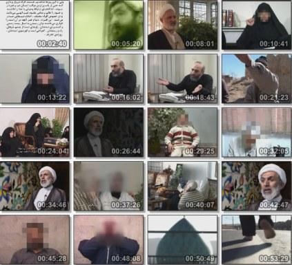 فیلم مستند روزنه های انحراف / لینک مستقیم دانلود
