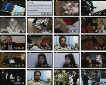 فیلم مستند شوک / کلاهبرداری به روش رمالی، فالگیری و دعانویسی