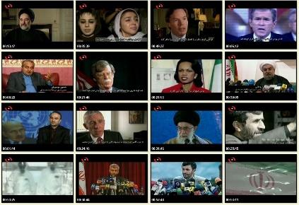 فیلم مستند پرونده هستهای / بررسی روند پرونده هستهای ایران از دولت اصلاحات تاکنون