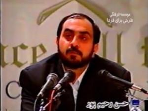 انقلاب آخرالزمان،نجات سراسری / استاد رحیم پور ازغدی / لینک مستقیم دانلود