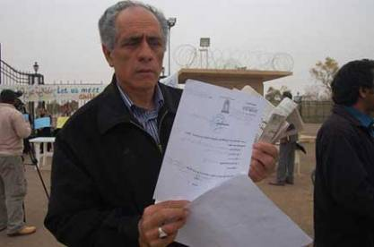 پدر سمیه محمدی که دخترش سالهاست که در دام منافقین قرار دارد