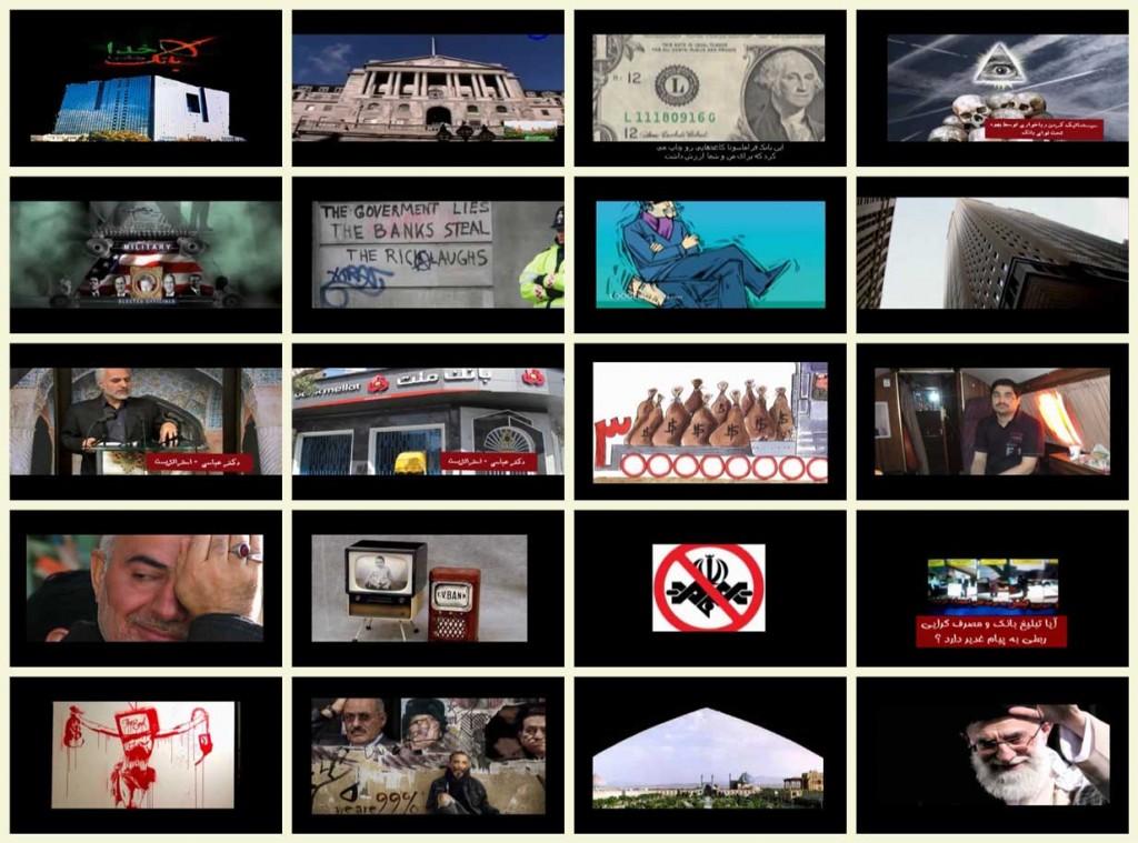 فیلم مستند بانک، جنگ با خدا / مروری بر سیستم اقتصادی پول مبنا