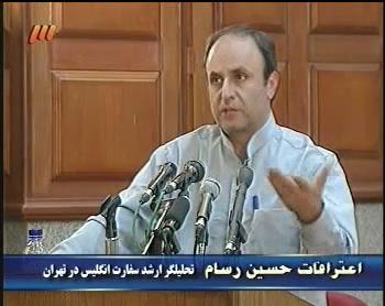 فیلم اعترافات عوامل فتنه 88 / حسین رسام (تحلیلگر ارشد سفارت انگلیس در تهران)