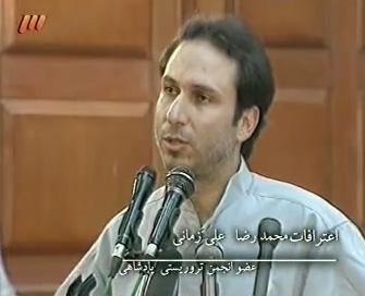 فیلم اعترافات عوامل فتنه 88 / محمدرضا علی زمانی (از اعضاء انجمن تروریستی پادشاهی)