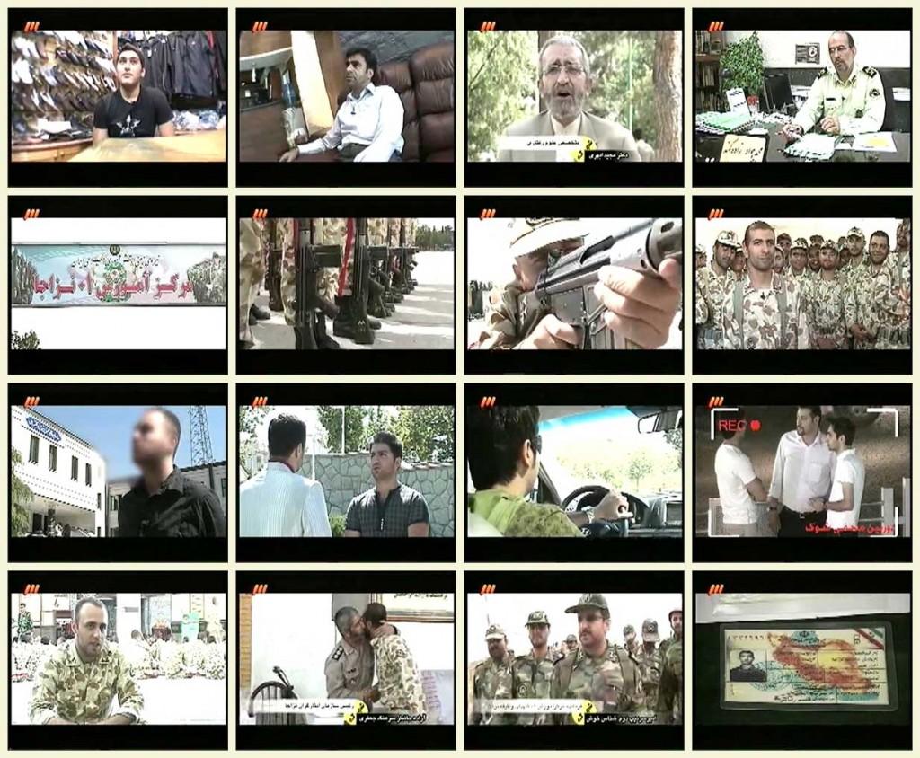 فیلم مستند شوک / خدمت سربازی