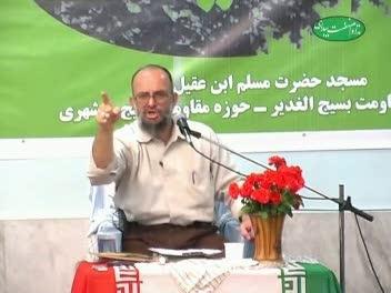 نئو صهیونیست های وطنی / نبرد با اهل قبله / سخنرانی سردار قاسمی