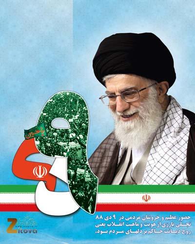 http://www.zahra-media.ir/110/2012/12/a2azjx8byfc5sth51v4p1.jpg