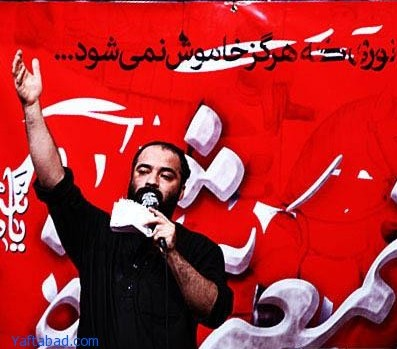 https://www.zahra-media.ir/110/2012/12/helali-91-1-e13530964093868.jpg