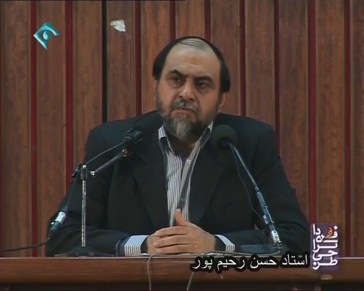 نبرد با محمد (صلوات الله علیه) / استاد رحیم پور ازغدی