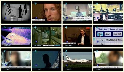 فیلم مستند شکارچی در دام / جاسوس اعزامی CIA در دام اطلاعاتی ایران