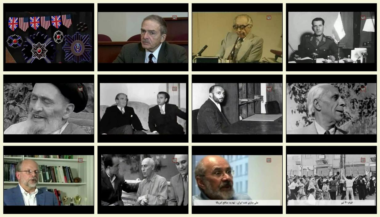 فیلم مستند وابسته / ابعاد وابستگی رژیم پهلوی به امریکا / قسمت اول