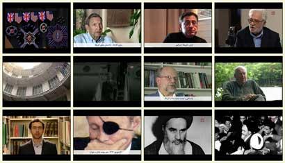 فیلم مستند وابسته / ابعاد وابستگی رژیم پهلوی به امریکا / قسمت سوم