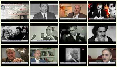فیلم مستند وابسته / ابعاد وابستگی رژیم پهلوی به امریکا / قسمت چهارم