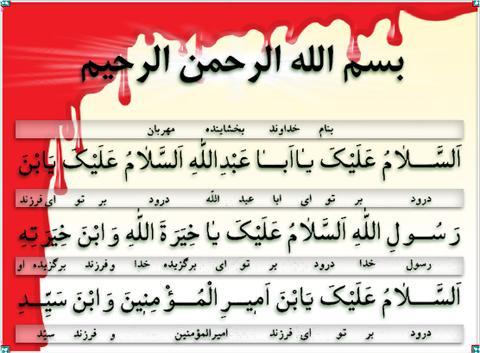 https://www.zahra-media.ir/110/2013/02/shahrenaeincom-news-zendan5647377.jpg