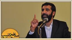 yekta HasanBagheri حاج حسین یکتا شهیدحسن باقری