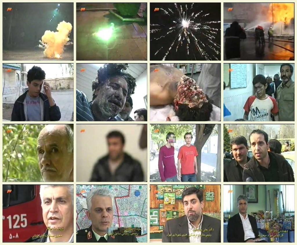فیلم مستند چهارشنبه سوری / مروری بر حوادث ناگوار چهارشنبه آخر سال