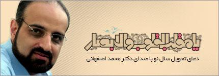 https://www.zahra-media.ir/110/2013/03/92-esfahani11.jpg