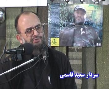 انقلاب اسلامی، آفند، پدافند و یا ... / فیلم سخنرانی سردار قاسمی / قسمت اول