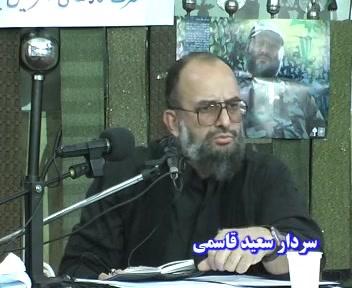 انقلاب اسلامی، آفند، پدافند و یا ... / فیلم سخنرانی سردار قاسمی / قسمت دوم