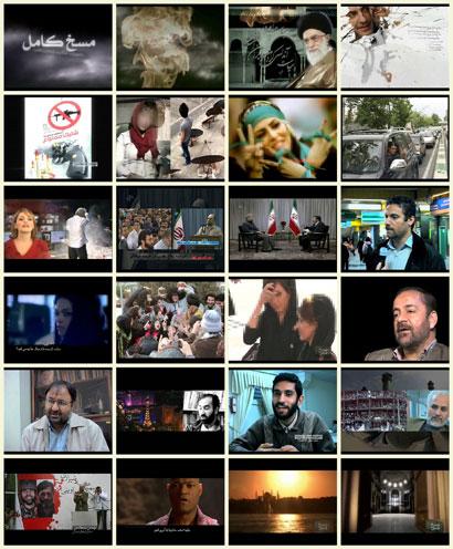 فیلم مستند مسخ کامل / قسمت اول / روی پوست شهر / روایتی از جنگ نرم فرهنگی و تأثیر آن بر حریم عمومی جامعه