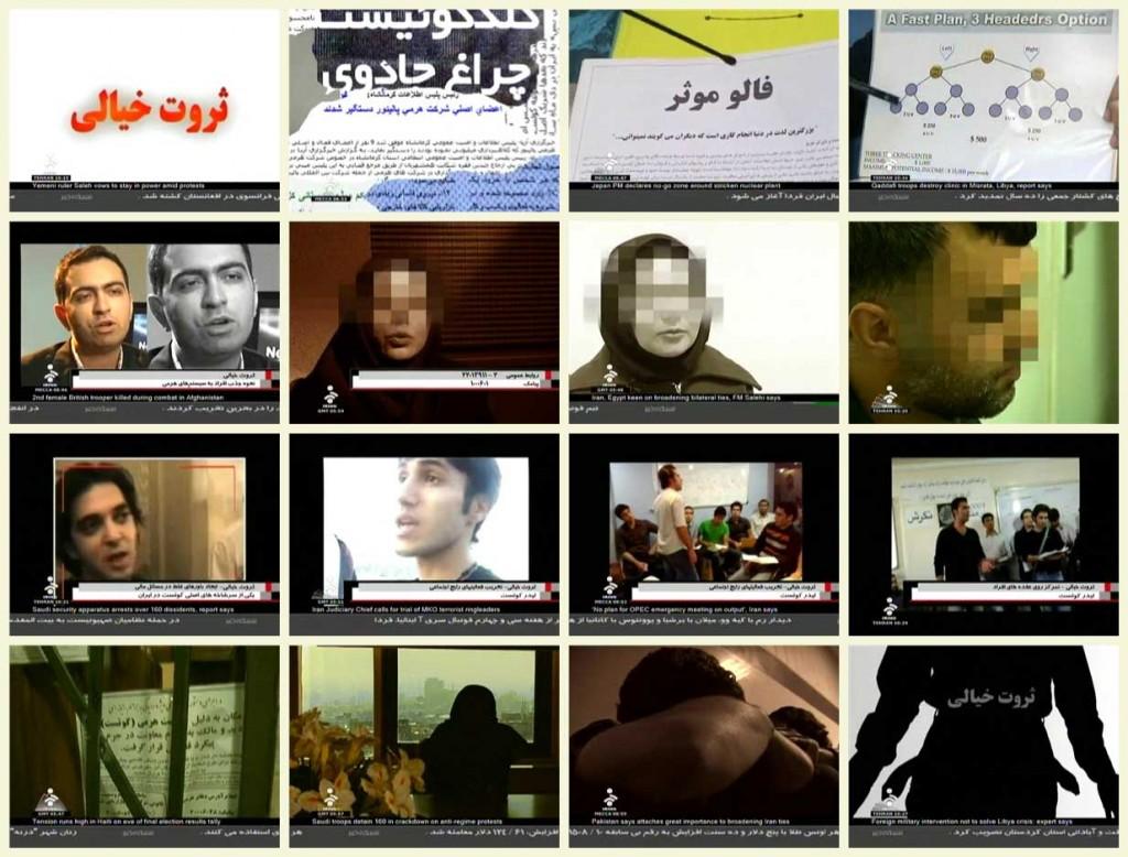 فیلم مستند ثروت خیالی / مروری بر شرکت های هرمی / قسمت چهارم