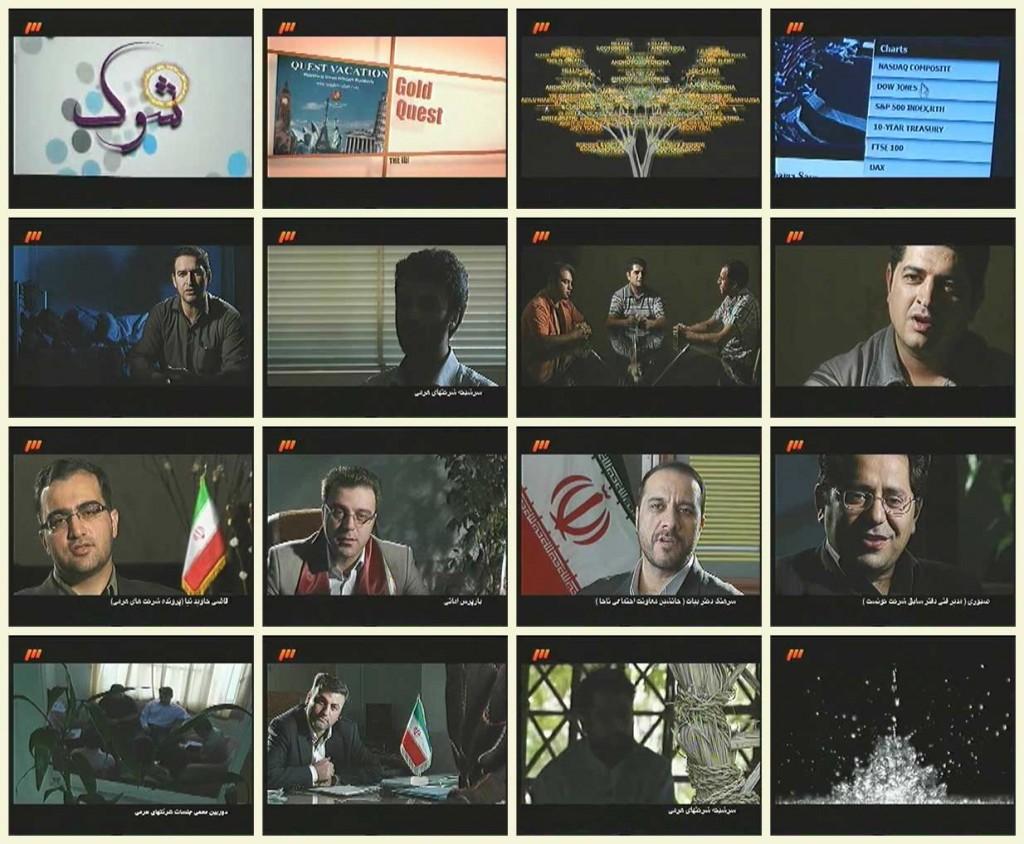 مستند شوک / شرکت های هرمی