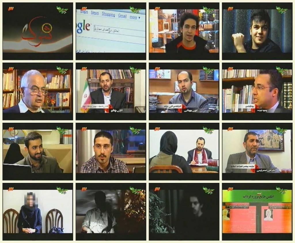 فیلم مستند شوک / سایت های غیر اخلاقی