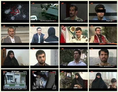 فیلم مستند شوک / سرقت مسلحانه بانک در کرمانشاه