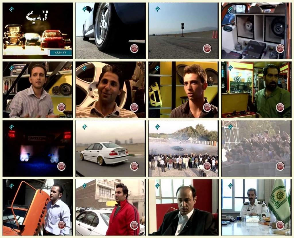 فیلم مستند تب / مروری بر سرگرمی جوانان عاشق اتومبیل