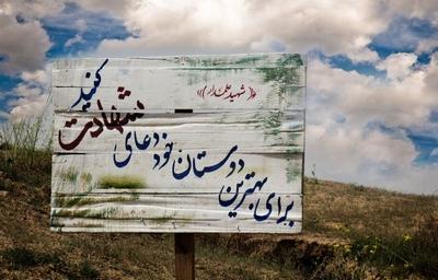 http://dl5.zahra-media.ir/raefipour/images/93.jpg