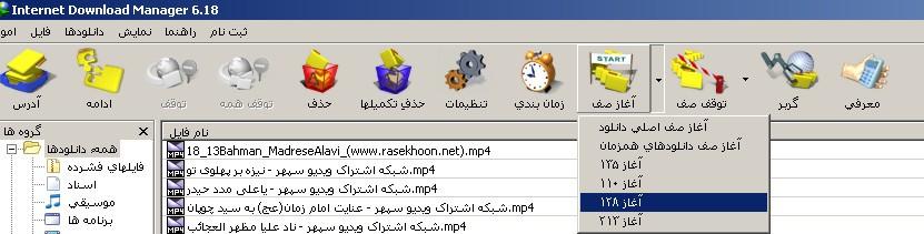 http://www.shiaupload.ir/images/54457145297503514295.jpg