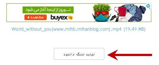 http://www.shiaupload.ir/images/90473021342242523546.jpg