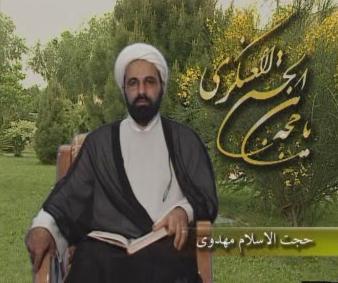 وظایف منتظران (برنامه عطر انتظار) / حجت الاسلام مهدوی بیات