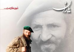 https://www.zahra-media.ir/wp-content/uploads/2012/09/212722.jpg