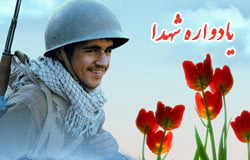 https://www.zahra-media.ir/wp-content/uploads/2012/09/333982.jpg