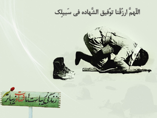 https://www.zahra-media.ir/wp-content/uploads/2012/09/SAFFAT_3_3.jpg